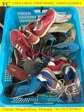 アフリカの市場のための大きいサイズのHotestによって使用される靴