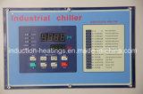 Охлаженный воздухом охладитель воды Mathched к машине топления индукции (40-200kw)