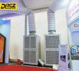 Кондиционер Drez 25HP центральный для охладителя спортивного центра охлаженного воздухом