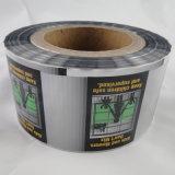高品質の食糧袋のための透過プラスチックパックロールフィルム