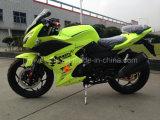 لون ساطع قوة [مإكس] [200كّ] [250كّ] يتسابق درّاجة
