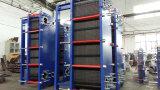 Tipo de placa de Ss316L Vt80 cambiador de calor para la pasterización del jugo