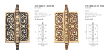 2016新式の贅沢な真鍮のヒンジ(7015)