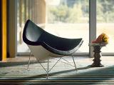 Cadeira creativa do coco de George Nelson para o sofá Home
