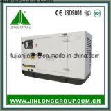 generador insonoro del diesel de la energía eléctrica 138kVA/110kw