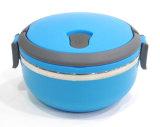 Коробка обеда содержания нержавеющей стали круглой формы теплые/контейнер еды