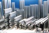 최상 알루미늄 산업 단면도