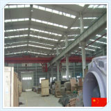 중국은 작업장을%s Stee 구조를 조립식으로 만들었다