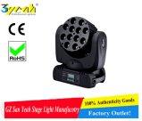 12PCS 4in1 bewegliches Hauptlicht mit Stadiums-Licht des Träger-Effekt-LED