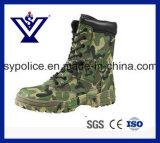 군 (SYSG-252)를 위한 위장 전술상 시동