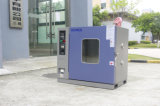 Secador de alta calidad Horno de laboratorio adecuados para el ensayo fiable