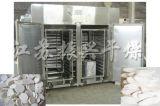 CT-C caliente del secador de aire de circulación vegetal por Yam Slice