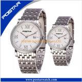 ステンレス鋼バンドが付いているカップルのための最も新しいデザイン腕時計