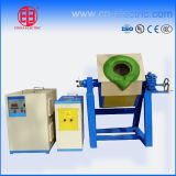 1~250kg Copper/Brass/Bronze Scrap Induction Melting Furnace