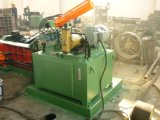 Metal RecyclingのためのSmac中国Advanced Hydraulic Baling Press