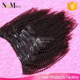 Afro волос девственницы Alibaba зажим индийского Kinky курчавый в выдвижении волос, 7PCS/Set, зажиме волос 120g делая машину