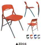 熱い販売のプラスチック会合の折りたたみ椅子