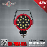 7 인치 51W Round LED Driving Light (SM-7051-RXA)