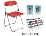 折るトレーニングの椅子の学校家具の屋外の椅子
