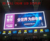 Pantalla de visualización al aire libre caliente de LED P10 del promedio 100W Bightness8000CD de la venta