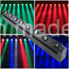 8PC 10W RGBW 4 in 1 LED Beam Moving Head Bar