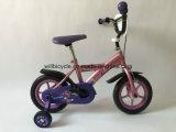 [بمإكس] يمزح دراجة لأنّ أطفال