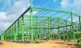 Galvnaizedの母屋が付いている鋼鉄倉庫の建物のための鋼鉄構築