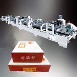 Einfaches Geschäfts-Hochgeschwindigkeitspapierkasten-faltende Maschine (QH-SLJ)