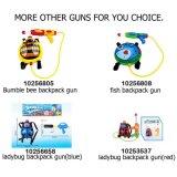 책가방 (10227468)를 가진 도매 책가방 물총 큰 장난감 물총