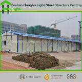 Casa móvel da construção de aço com material de aço