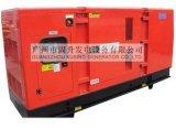 тепловозный молчком генератор 30kVA-2250kVA с Чумминс Енгине (CK31000)