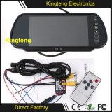 차 TFT LCD 접촉 스크린 모니터 7inch 백미러 차 주차 모니터
