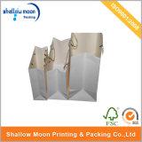 Изготовленный на заказ бумажная хозяйственная сумка (QYZ003)
