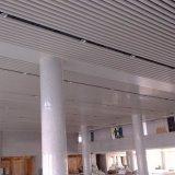 Aluminiumleitblech-lineare Decke mit modernem Entwurf für Innendekoratives