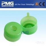 Betrouwbare Gebruikt Éénmalig 5 Gallon Plastic GLB