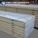 PU-Panel für Kühlraum mit B2 Wärmeisolierung