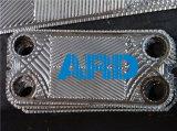 De Warmtewisselaar van de Plaat van de Pakking van Sondex NBR S4a S7 S7a