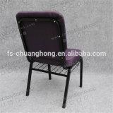 철 프레임 자주색 직물 교회 의자 최신 판매 (YC-G78)