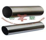 Tubo del acero inoxidable para la barandilla