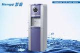De água da boa qualidade refrigerador agradável do projeto e