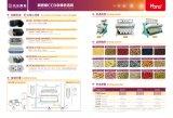 Compaginador caliente del color de la venta de Hons+ 2017 con el filtro de Japón SMC, la calidad estable y la alta precisión de clasificación