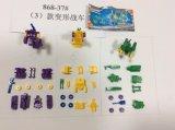 Carros deformidos de los juguetes de la asamblea de DIY en Promational para los niños