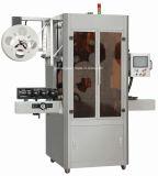 Автоматическая машина для прикрепления этикеток Shirnk втулки для бутылок любимчика Bevergae молока сока