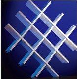 Решетка ого потолка оптовой цены прочная светлая алюминиевая
