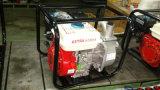 bomba de água portátil da gasolina de 2 polegadas para o uso LBB50 da irrigação