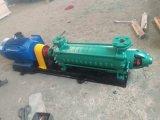 El Dg pulsa a agua caliente la bomba gradual centrífuga horizontal de alta presión