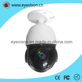 1/3 Duim CMOS 1.3MP en Camera de Met gemiddelde snelheid van de Koepel van IRL IP PTZ van 4 Duim