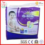 極度の柔らかい綿の赤ん坊の心配の赤ん坊のおむつの熱い販売