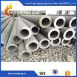 Hot Expanded Seamless Steel Tube