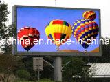 P8屋外SMDフルカラーLEDスクリーンの印、ベトナム